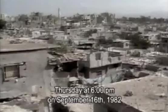 Vom IDF zerstoert3